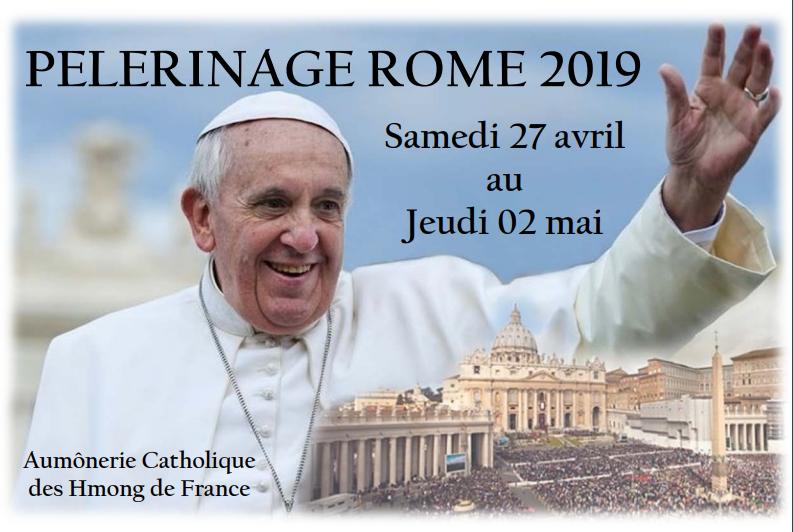Pèlerinage à Rome en 2019